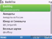BashITza - хит дня в Обменнике!