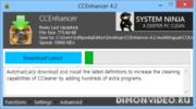 CCEnhancer - анонс