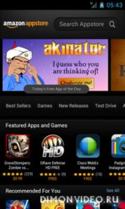 Amazon Appstore - хит дня в Обменнике!