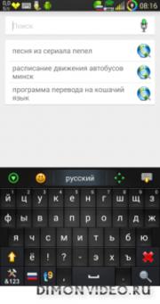 GO Keyboard mod panatta - хит дня в Обменнике!