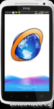 UC Browser - хит дня в Обменнике!