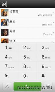 ExDialer - Dialer & Contacts - ��� ��� � ���������!