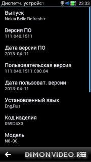 Nokia belle refresh + - хит дня в Обменнике!