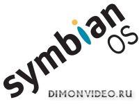 Уменьшаем вес приложений Symbian  s60v2 (N70)