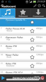 RadioCent онлайн радио - хит дня в Обменнике!