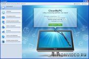 CleanMyPC - анонс