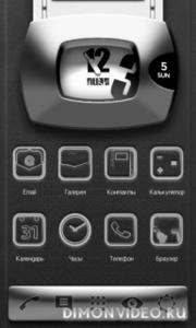 Vire Launcher Premium - хит дня в Обменнике!
