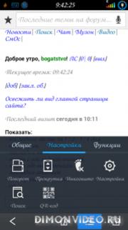 Baidu Browser - хит дня в Обменнике!