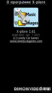 X-Plore AllFiles edit by olegast - анонс