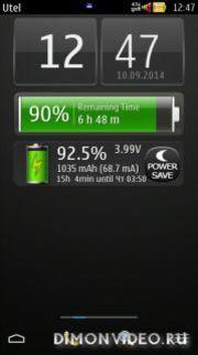 Battery Status - ��� ��� � ���������!