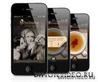 Tea Reading для iOS