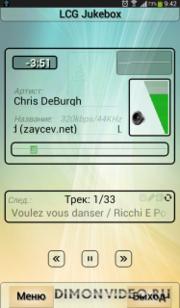 Бесплатный браузер Maxthon - хит дня в Обменнике!