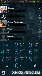 PixelPhone PRO - хит дня в Обменнике!