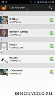 Mandarin ICQ - анонс
