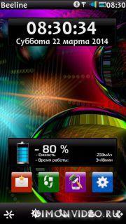 Steel Clock PRO By Adidasler9995 - хит дня в Обменнике!