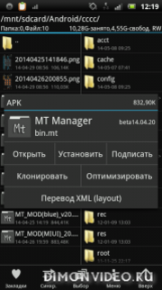 MT Manager - �����