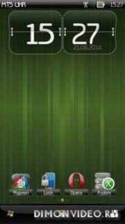 Se7en Green - ��� ��� � ���������!