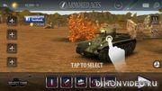 Armored Aces - 3D танки онлайн - хит дня в Обменнике!