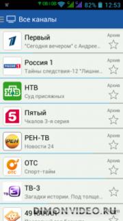 PeersTV — бесплатное онлайн ТВ - анонс