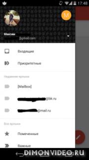 Google Gmail - хит дня в Обменнике!