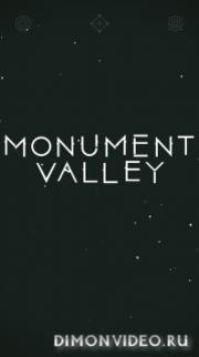 Monument Valley - хит дня в Обменнике!