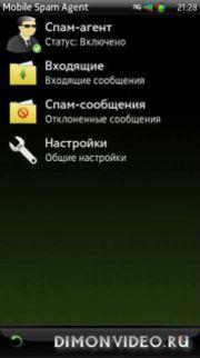 Mobile Spam Agent - хит дня в Обменнике!