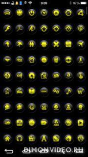 SC 186 Yellow Glare - хит дня в Обменнике!