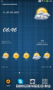 Виджет Погода и Часы Ad-Free - анонс