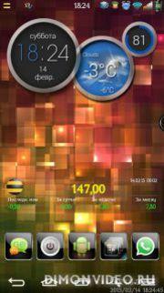 Crystalline Live Wallpaper - ��� ��� � ���������!
