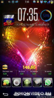 Neon Live Wallpaper - хит дня в Обменнике!