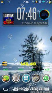 Fractal Snowfall - хит дня в Обменнике!