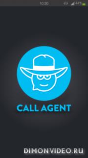 Call Agent Pro - анонс