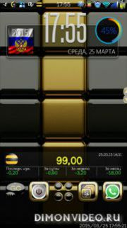 Next Launcher Theme black gold - �����