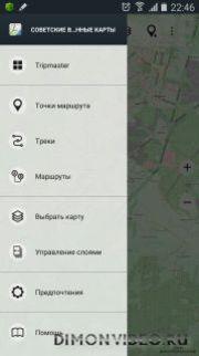 Советские военные карты PRO - анонс