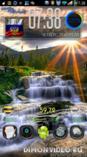 Waterfall Rays Live Wallpaper - �����