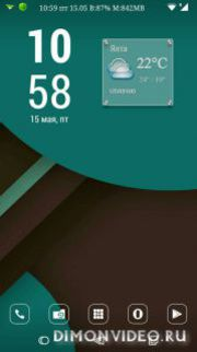Xperia Z4 Clock Widget - анонс