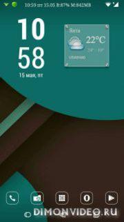 Xperia Z4 Clock Widget - анонс