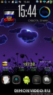 Night Nature HD [FREE] - �����