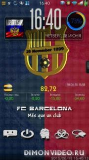 FC Barcelona Live Wallpaper - �����