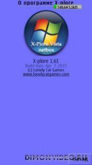 X-plore Vista Netbox AllFiles mod - анонс