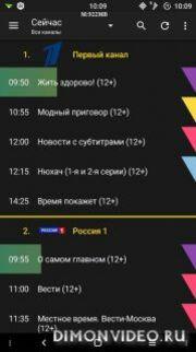 ������������� TVGuide - �����