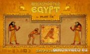 Тайны Египта - анонс