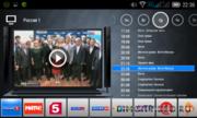 Бизон ТВ - анонс