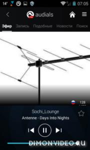 Audials Radio Pro - анонс