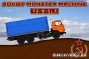 Soviet monster machine - �����