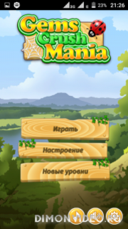 Gems Crush Mania - ��� � ���! - �����