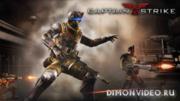 Captain Strike: Reloaded - �����