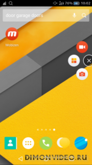 Mobizen Screen Recorder - �����