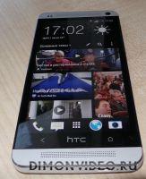 Обзор HTC ONE - ультрапиксели не айс?