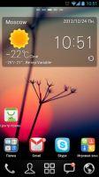 GO launcher EX - хит дня в Android разделе!
